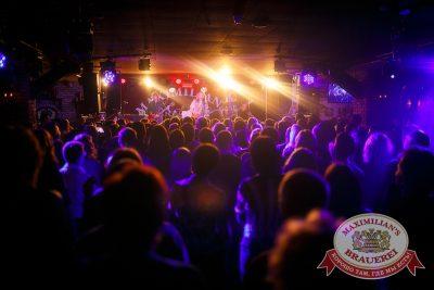 Чиж & Co, 30 октября 2014 - Ресторан «Максимилианс» Новосибирск - 17