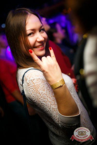 Чиж & Co, 30 октября 2014 - Ресторан «Максимилианс» Новосибирск - 18