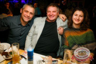 Чиж & Co, 30 октября 2014 - Ресторан «Максимилианс» Новосибирск - 23