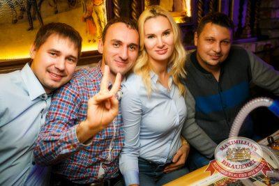 Чиж & Co, 30 октября 2014 - Ресторан «Максимилианс» Новосибирск - 27