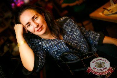 Чиж & Co, 30 октября 2014 - Ресторан «Максимилианс» Новосибирск - 28