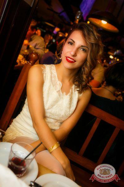 Чиж & Co, 30 октября 2014 - Ресторан «Максимилианс» Новосибирск - 29