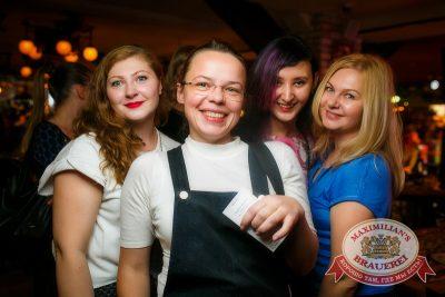 Чиж & Co, 30 октября 2014 - Ресторан «Максимилианс» Новосибирск - 30