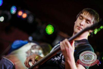 ЧИЖ & CO, 22 октября 2015 - Ресторан «Максимилианс» Новосибирск - 02