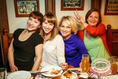 ЧИЖ & CO, 22 октября 2015 - Ресторан «Максимилианс» Новосибирск - 04