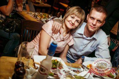 ЧИЖ & CO, 22 октября 2015 - Ресторан «Максимилианс» Новосибирск - 05