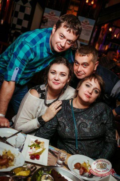ЧИЖ & CO, 22 октября 2015 - Ресторан «Максимилианс» Новосибирск - 06