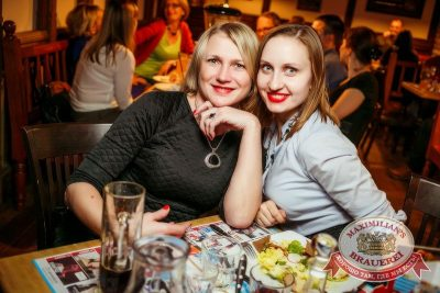ЧИЖ & CO, 22 октября 2015 - Ресторан «Максимилианс» Новосибирск - 07