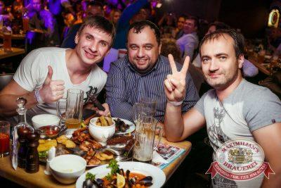 ЧИЖ & CO, 22 октября 2015 - Ресторан «Максимилианс» Новосибирск - 08