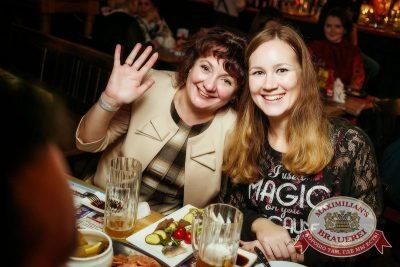 ЧИЖ & CO, 22 октября 2015 - Ресторан «Максимилианс» Новосибирск - 09
