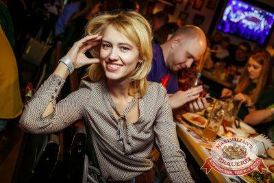 ЧИЖ & CO, 22 октября 2015 - Ресторан «Максимилианс» Новосибирск - 10