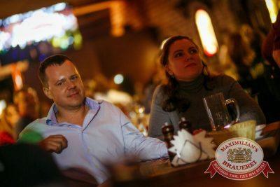 ЧИЖ & CO, 22 октября 2015 - Ресторан «Максимилианс» Новосибирск - 11