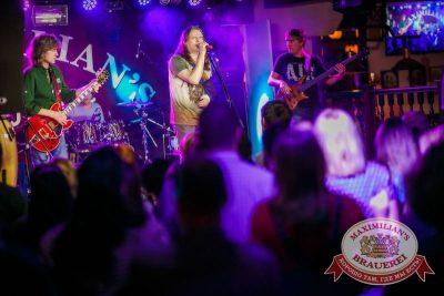 ЧИЖ & CO, 22 октября 2015 - Ресторан «Максимилианс» Новосибирск - 14