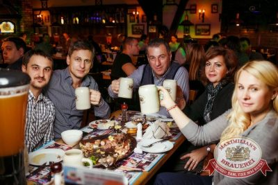 ЧИЖ & CO, 22 октября 2015 - Ресторан «Максимилианс» Новосибирск - 23
