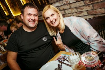 ЧИЖ & CO, 22 октября 2015 - Ресторан «Максимилианс» Новосибирск - 24