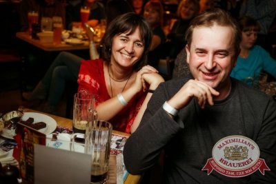 ЧИЖ & CO, 22 октября 2015 - Ресторан «Максимилианс» Новосибирск - 26