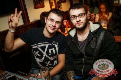 ЧИЖ & CO, 22 октября 2015 - Ресторан «Максимилианс» Новосибирск - 27