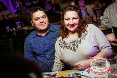 ЧИЖ & CO, 22 октября 2015 - Ресторан «Максимилианс» Новосибирск - 28