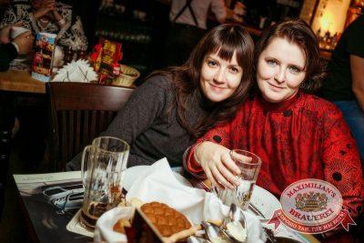 ЧИЖ & CO, 22 октября 2015 - Ресторан «Максимилианс» Новосибирск - 29