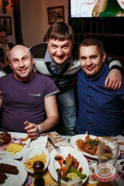 ЧИЖ & CO, 22 октября 2015 - Ресторан «Максимилианс» Новосибирск - 30