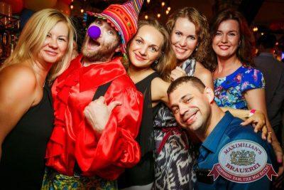 «Дыхание ночи»: Circus Show, 10 июля 2015 - Ресторан «Максимилианс» Новосибирск - 08