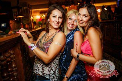 «Дыхание ночи»: Circus Show, 10 июля 2015 - Ресторан «Максимилианс» Новосибирск - 11