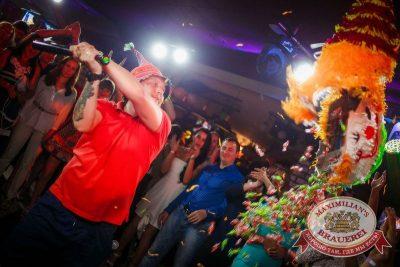 «Дыхание ночи»: Circus Show, 10 июля 2015 - Ресторан «Максимилианс» Новосибирск - 13