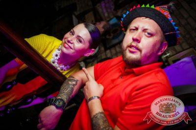«Дыхание ночи»: Circus Show, 10 июля 2015 - Ресторан «Максимилианс» Новосибирск - 18