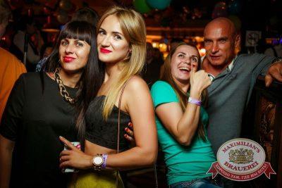 «Дыхание ночи»: Circus Show, 10 июля 2015 - Ресторан «Максимилианс» Новосибирск - 24