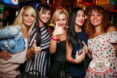 «Дыхание ночи»: Circus Show, 10 июля 2015 - Ресторан «Максимилианс» Новосибирск - 28