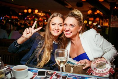 «Дыхание ночи»: Circus Show, 10 июля 2015 - Ресторан «Максимилианс» Новосибирск - 29