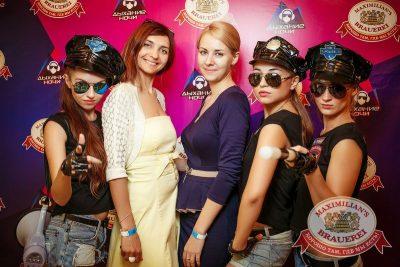 День ГИБДД, 3 июля 2015 - Ресторан «Максимилианс» Новосибирск - 06