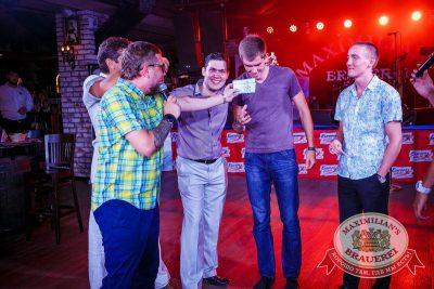 День ГИБДД, 3 июля 2015 - Ресторан «Максимилианс» Новосибирск - 08
