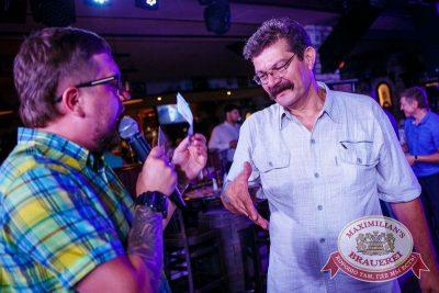 День ГИБДД, 3 июля 2015 - Ресторан «Максимилианс» Новосибирск - 11