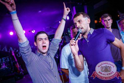 День ГИБДД, 3 июля 2015 - Ресторан «Максимилианс» Новосибирск - 12