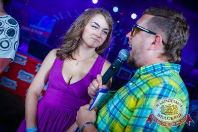 День ГИБДД, 3 июля 2015 - Ресторан «Максимилианс» Новосибирск - 13