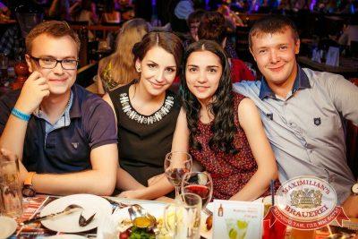 День ГИБДД, 3 июля 2015 - Ресторан «Максимилианс» Новосибирск - 27