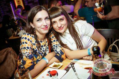 День ГИБДД, 3 июля 2015 - Ресторан «Максимилианс» Новосибирск - 28