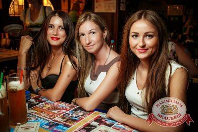 День ГИБДД, 3 июля 2015 - Ресторан «Максимилианс» Новосибирск - 29