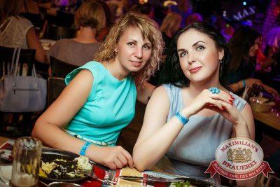 День ГИБДД, 3 июля 2015 - Ресторан «Максимилианс» Новосибирск - 30