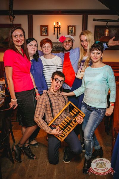 День ГЛАВного БУХАлтера, 22 апреля 2016 - Ресторан «Максимилианс» Новосибирск - 08