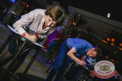 День ГЛАВного БУХАлтера, 22 апреля 2016 - Ресторан «Максимилианс» Новосибирск - 16