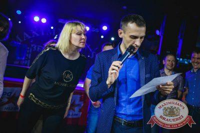 День ГЛАВного БУХАлтера, 22 апреля 2016 - Ресторан «Максимилианс» Новосибирск - 19
