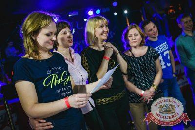 День ГЛАВного БУХАлтера, 22 апреля 2016 - Ресторан «Максимилианс» Новосибирск - 20