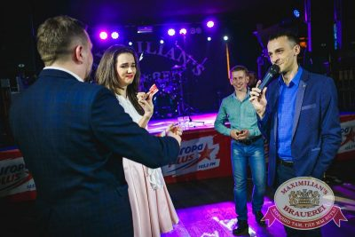 День ГЛАВного БУХАлтера, 22 апреля 2016 - Ресторан «Максимилианс» Новосибирск - 21