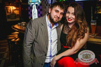 День ГЛАВного БУХАлтера, 22 апреля 2016 - Ресторан «Максимилианс» Новосибирск - 26