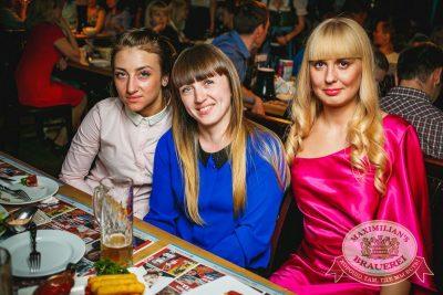 День ГЛАВного БУХАлтера, 22 апреля 2016 - Ресторан «Максимилианс» Новосибирск - 29