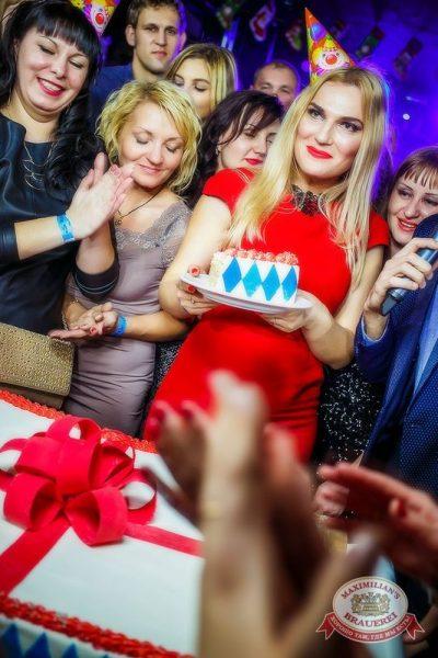 День именинника, 12 декабря 2015 - Ресторан «Максимилианс» Новосибирск - 01
