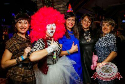 День именинника, 12 декабря 2015 - Ресторан «Максимилианс» Новосибирск - 04