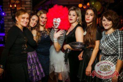 День именинника, 12 декабря 2015 - Ресторан «Максимилианс» Новосибирск - 05